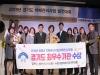 양평군 치매관리사업 ! 4년 연속 경기도 최우수기관 표창 받다
