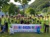홍성군, 5년 연속 수상 영예를 안다!