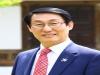 이용록 홍성 부군수 고향 발전을 위해 뛴 2년, 성과로 보답했다!