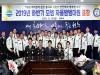 2019년 원주시 자율방범대 하반기 표창수여식 개최