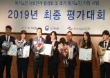 당진 송산종합사회복지관, 장관상 수상
