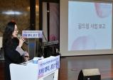 """양평군청소년지원센터 꿈드림 성장 공유회 """"꿈이 있다, 꿈을 잇다""""개최"""