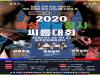 """청산리 전투 100주년 """"백야 김좌진 장군 나라사랑 선양의 해"""" 기념"""