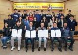 당진시가 이달 10일부터 31일까지 '2020년 지역주도형 청년일자리사업' 참여자를 모집한다.