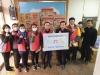 한국마사회, 코로나19 극복 위해 저소득층에 구호식품 기부
