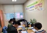 여주시 중앙동, 내부사례회의 지속적 개최