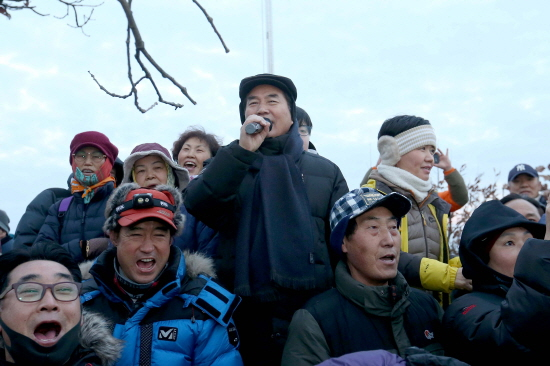 [크기변환](사진) 1-2 석성산 해맞이 행사.JPG