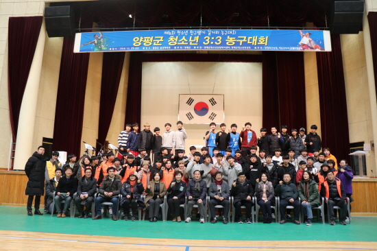 [크기변환]02 청소년 친구맺기 3대3 길거리 농구대회 (1).JPG