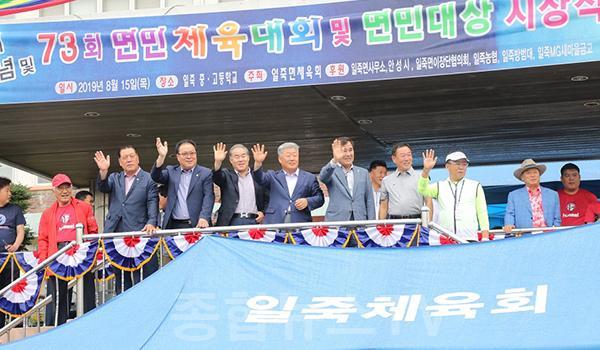 안성시, 제73회 일죽면민 체육대회 개최...화합과 단결의 자리 - 일죽면민 체육대회.JPG