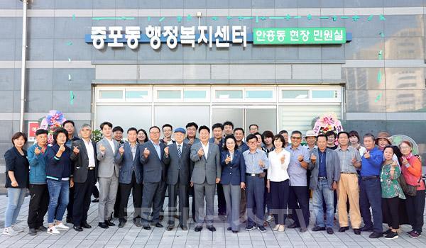 이천시, 시민체감 만족행정을 위한 '안흥현장민원실 개소식'가져.JPG
