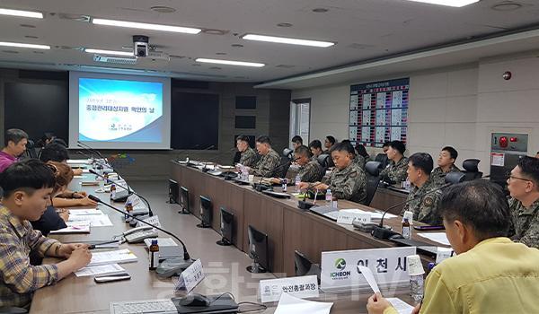 돼지열병 차단 방역 총력! 전시 비상대비 동원자원 점검 총력!.jpg