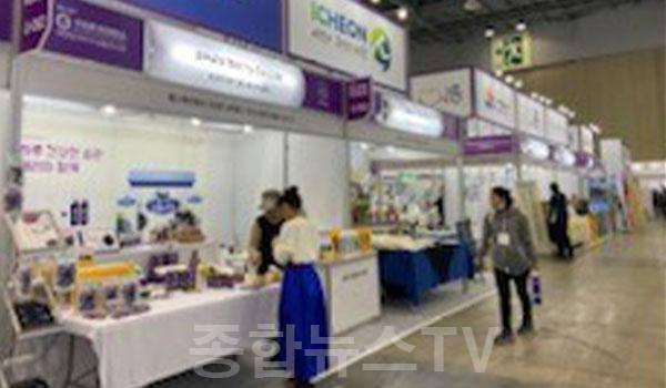 G-FAIR KOREA 2019 이천시 30개사 단체관 참가.jpg